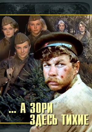 голос 2 сезон дети украина